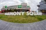The Harmony Square sign at civic centre. 141184 Picture: GARY SISSONS
